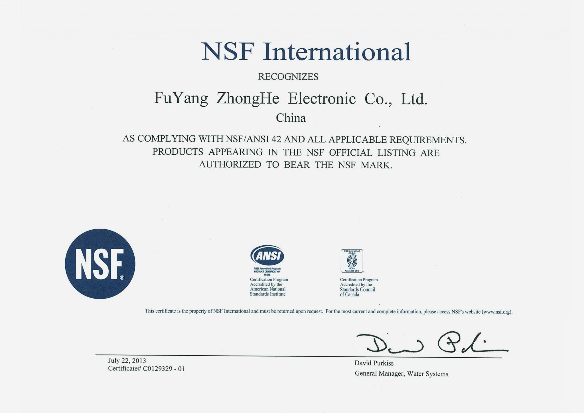 NSF证书