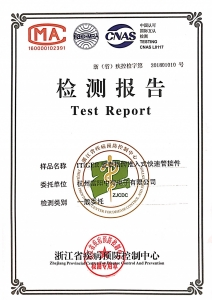 省疾控中心接头类检测报告