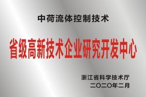 微信图片_20200424141145
